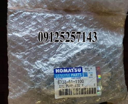 اویل پمپ بیل ۲۲۰ کوماتسو