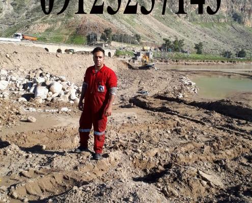تعمیرات در سراسر کشور