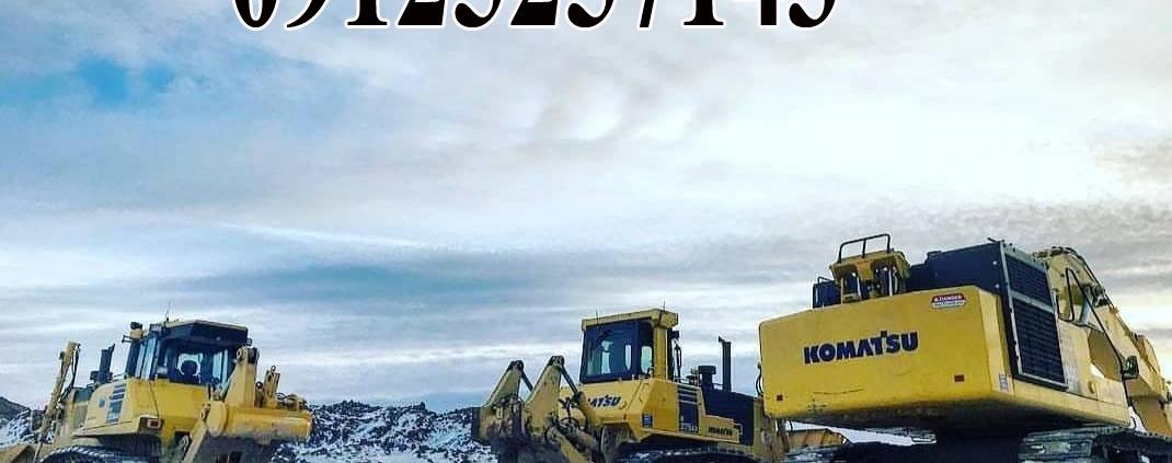 تعمیرات ماشین الات راهسازی و معدنی کوماتسو